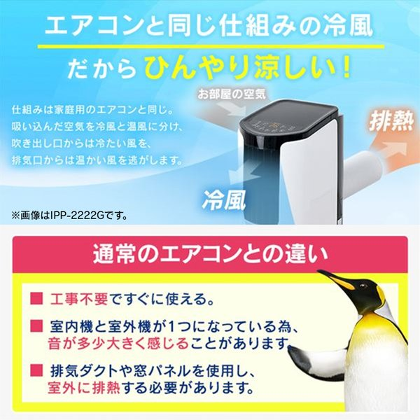 日本Yahoo代標 日本代購 日本批發-ibuy99 