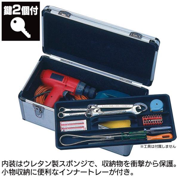 工具箱 アルミケース AM-45T   アルミ 工具箱 アタッシュケース アルミケース ツールボックス ビジネス 収納ケース アイリスオーヤマ irisplaza 03