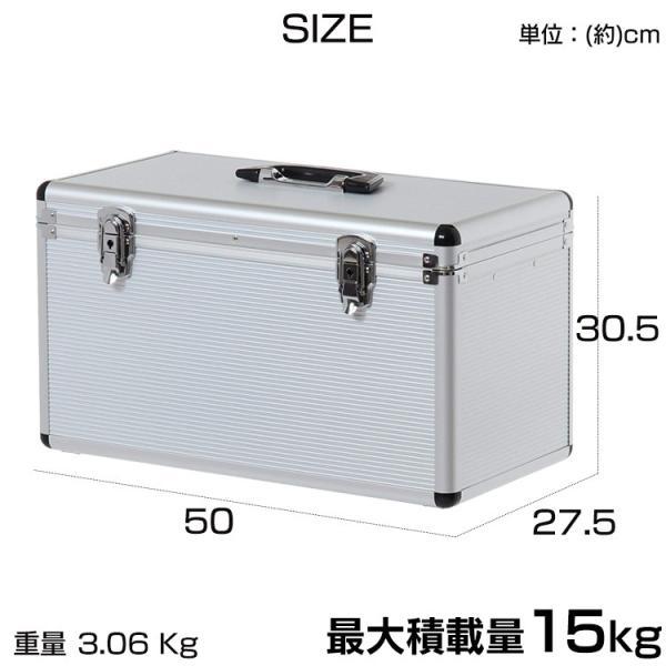 アルミケース 工具箱 小型 アイリスオーヤマ ツールボックス アタッシュケース ハードケース 工具ケース 鍵付き SLC-50T|irisplaza|02