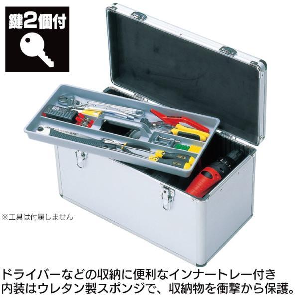 アルミケース 工具箱 小型 アイリスオーヤマ ツールボックス アタッシュケース ハードケース 工具ケース 鍵付き SLC-50T|irisplaza|03
