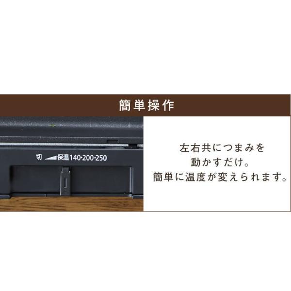ホットプレート アイリスオーヤマ たこ焼き器 焼肉 おしゃれ 両面ホットプレート 3種プレート付き DPO-133 タイムセール!|irisplaza|05