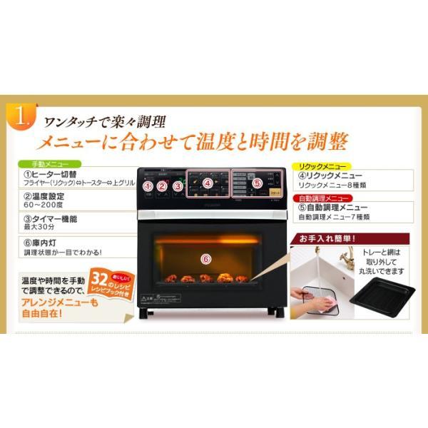 オーブン トースター アイリスオーヤマ ノンフライ ノンフライヤー コンベクションオーブン リクック熱風オーブン FVX-M3A-W|irisplaza|03