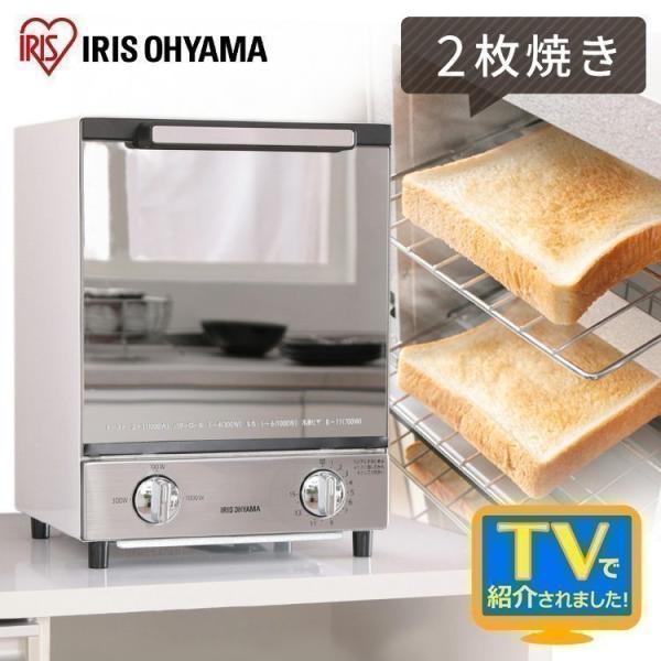 トースター アイリスオーヤマ オーブントースター 2枚 おしゃれ 縦型 コンパクト 2段構造 ミラーオーブントースター MOT-012|irisplaza