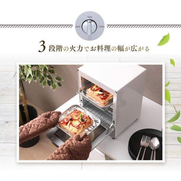 トースター アイリスオーヤマ オーブントースター 2枚 おしゃれ 縦型 コンパクト 2段構造 ミラーオーブントースター MOT-012|irisplaza|11