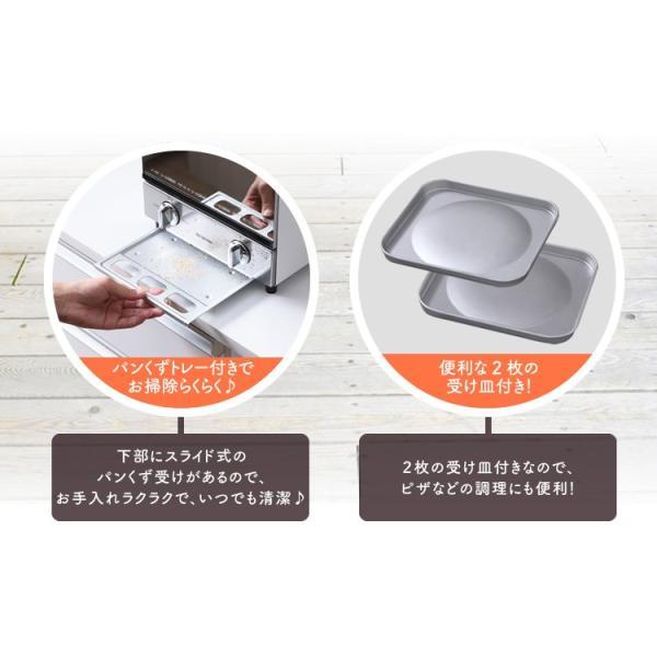 トースター アイリスオーヤマ オーブントースター 2枚 おしゃれ 縦型 コンパクト 2段構造 ミラーオーブントースター MOT-012|irisplaza|14