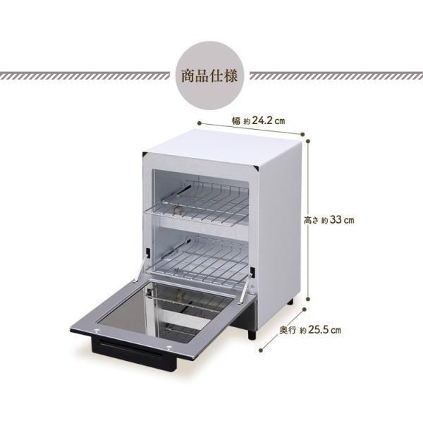 トースター アイリスオーヤマ オーブントースター 2枚 おしゃれ 縦型 コンパクト 2段構造 ミラーオーブントースター MOT-012|irisplaza|15