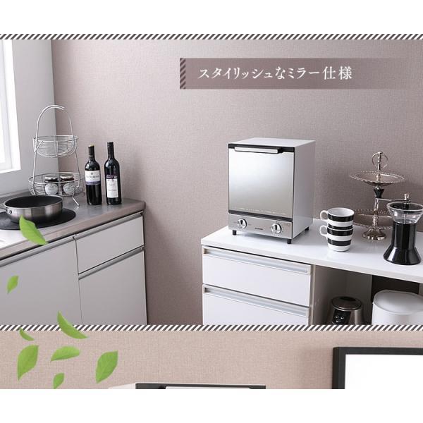 トースター アイリスオーヤマ オーブントースター 2枚 おしゃれ 縦型 コンパクト 2段構造 ミラーオーブントースター MOT-012|irisplaza|04