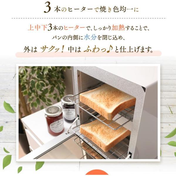 トースター アイリスオーヤマ オーブントースター 2枚 おしゃれ 縦型 コンパクト 2段構造 ミラーオーブントースター MOT-012|irisplaza|09
