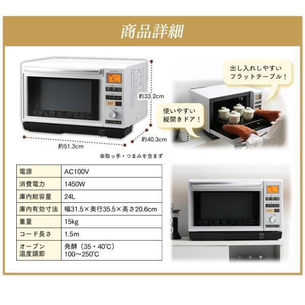電子レンジ アイリスオーヤマ シンプル フラット スチームオーブンレンジ インバーター式  ヘルシー脂 油 グリル 1000W 250℃ MS-2402|irisplaza|10