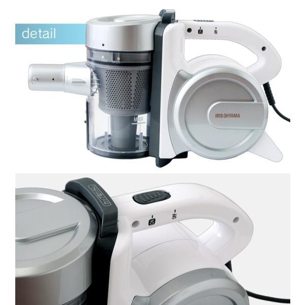掃除機 アイリスオーヤマ  ハンディ スティック サイクロン コード式 サイクロンスティッククリーナー 吸引力 IC-S55E-S スティック掃除機 ノズル (応援セール)|irisplaza|15