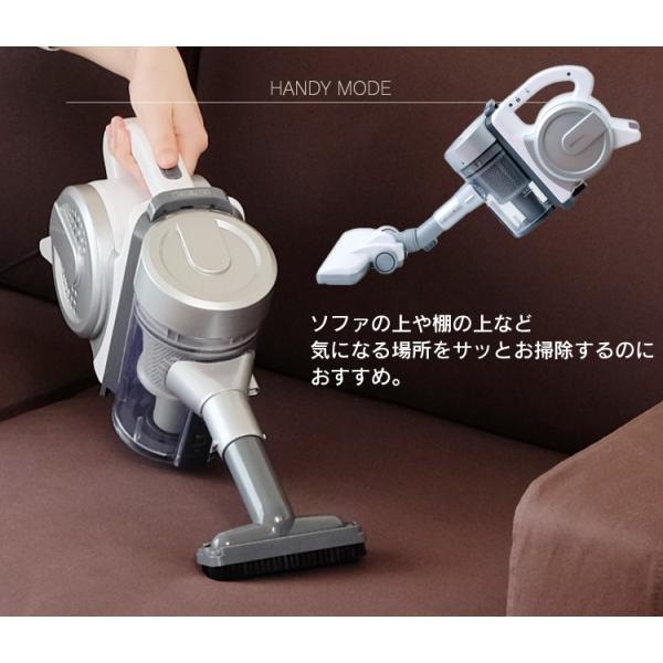掃除機 アイリスオーヤマ  ハンディ スティック サイクロン コード式 サイクロンスティッククリーナー 吸引力 IC-S55E-S スティック掃除機 ノズル (応援セール)|irisplaza|07