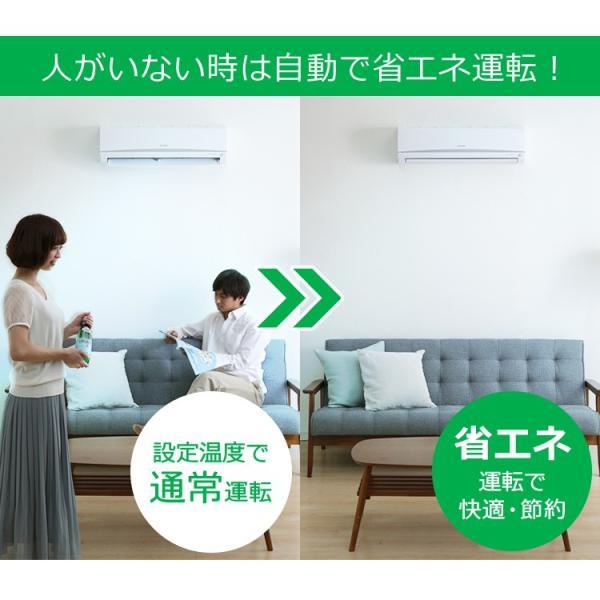 エアコン 6畳 アイリスオーヤマ 工事無し Wi-Fi スマホで操作 人感センサー 暖房 クーラー 冷房 室外機 2.2kW IRA-2201W IRA-2201RZ|irisplaza|10