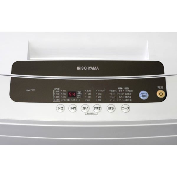 洗濯機 5kg アイリスオーヤマ 新品 設置 一人暮らし 全自動洗濯機 新生活 えりそでクリップボード付き IAW-T501  タイムセール!|irisplaza|11