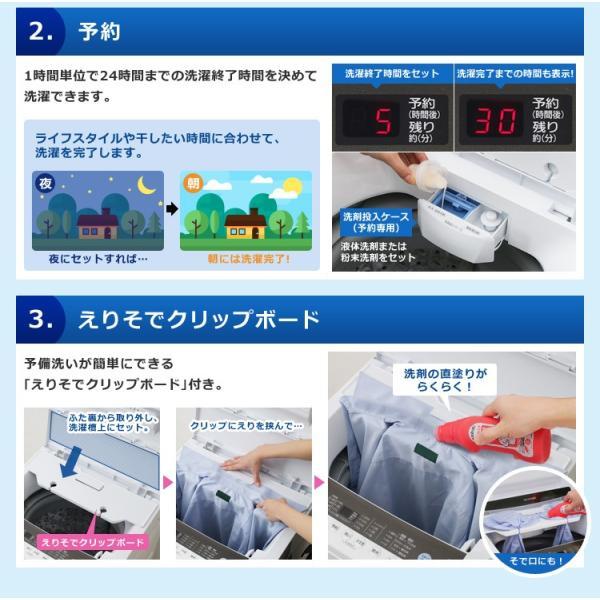 洗濯機 5kg アイリスオーヤマ 新品 設置 一人暮らし 全自動洗濯機 新生活 えりそでクリップボード付き IAW-T501  タイムセール!|irisplaza|04