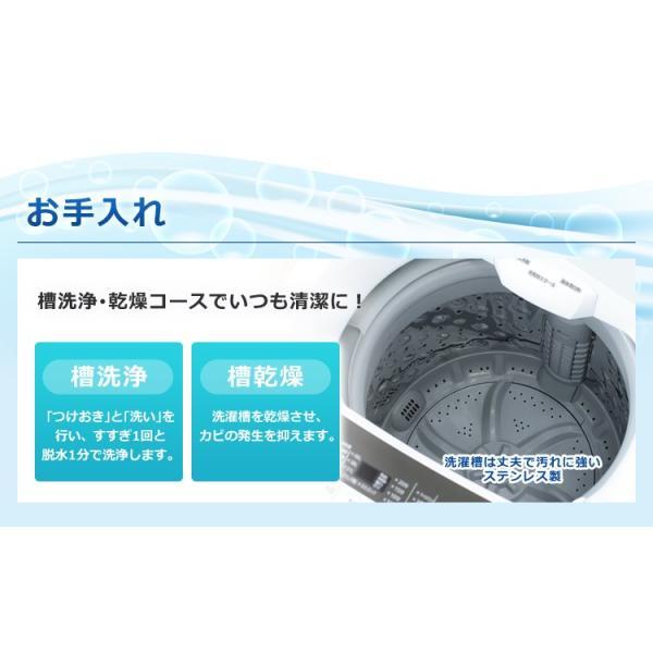 洗濯機 5kg アイリスオーヤマ 新品 設置 一人暮らし 全自動洗濯機 新生活 えりそでクリップボード付き IAW-T501  タイムセール!|irisplaza|05