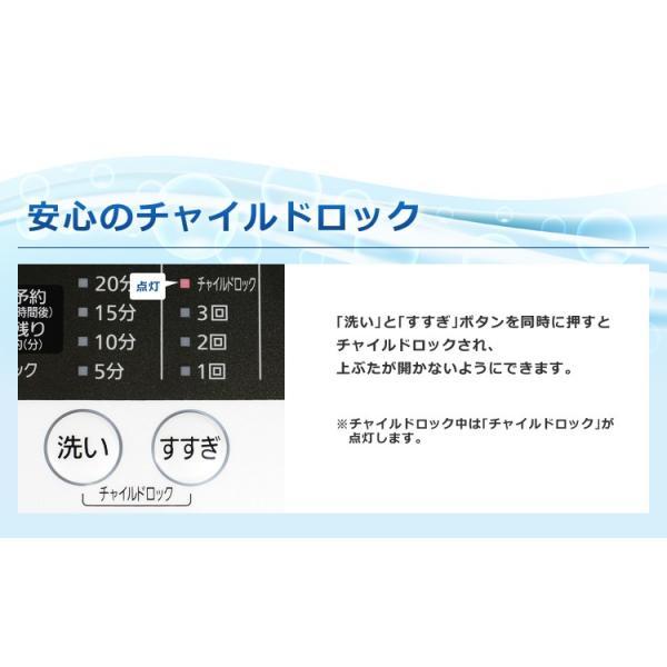 洗濯機 5kg アイリスオーヤマ 新品 設置 一人暮らし 全自動洗濯機 新生活 えりそでクリップボード付き IAW-T501  タイムセール!|irisplaza|06