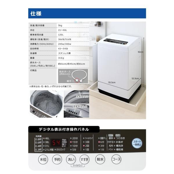 洗濯機 5kg アイリスオーヤマ 新品 設置 一人暮らし 全自動洗濯機 新生活 えりそでクリップボード付き IAW-T501  タイムセール!|irisplaza|07