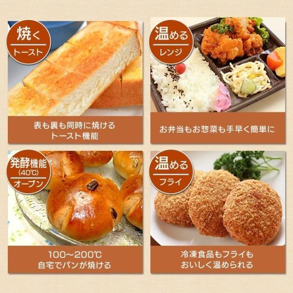 電子レンジ アイリスオーヤマ オーブンレンジ グリル オーブン 新生活 ブラック MO-T1602|irisplaza|02