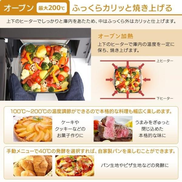 電子レンジ アイリスオーヤマ オーブンレンジ グリル オーブン 新生活 ブラック MO-T1602|irisplaza|04