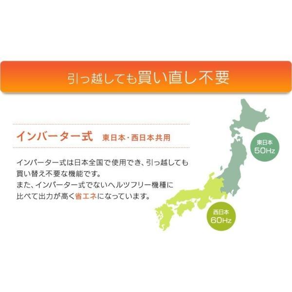 電子レンジ アイリスオーヤマ オーブンレンジ グリル オーブン 新生活 ブラック MO-T1602|irisplaza|06
