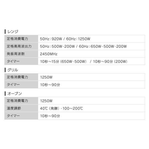 電子レンジ アイリスオーヤマ オーブンレンジ グリル オーブン 新生活 ブラック MO-T1602|irisplaza|08