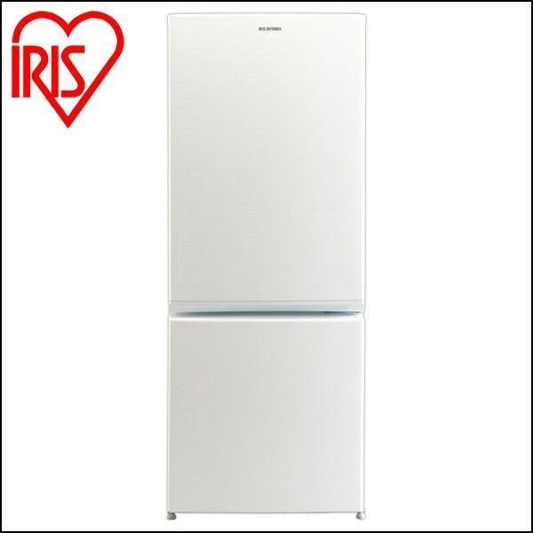 冷蔵庫 156L 2ドア アイリスオーヤマ 新品 新生活 ノンフロン冷凍冷蔵庫 ホワイト 白物家電 大容量 AF156-WE タイムセール! irisplaza 13
