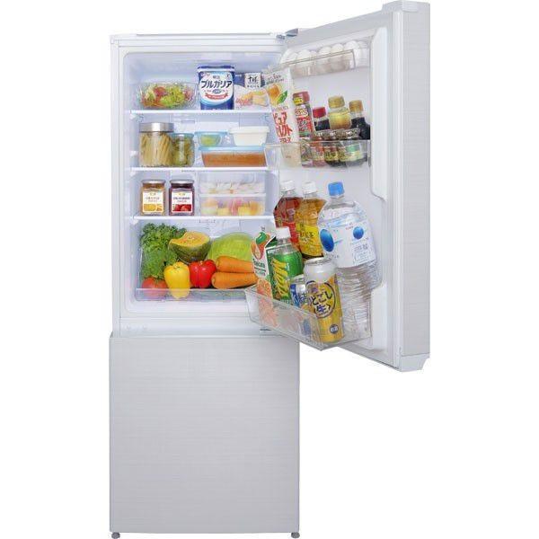 冷蔵庫 156L 2ドア アイリスオーヤマ 新品 新生活 ノンフロン冷凍冷蔵庫 ホワイト 白物家電 大容量 AF156-WE タイムセール! irisplaza 15