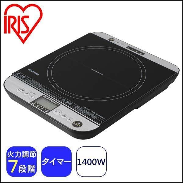 IHコンロ アイリスオーヤマ IHクッキングヒーター IH調理器 卓上 1口 対面操作式 1400W  IHC-T61-B|irisplaza|11