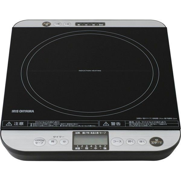 IHコンロ アイリスオーヤマ IHクッキングヒーター IH調理器 卓上 1口 対面操作式 1400W  IHC-T61-B|irisplaza|15