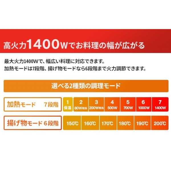 IHコンロ アイリスオーヤマ IHクッキングヒーター IH調理器 卓上 1口 対面操作式 1400W  IHC-T61-B|irisplaza|04
