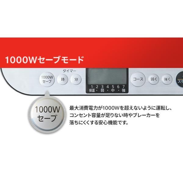 IHコンロ アイリスオーヤマ IHクッキングヒーター IH調理器 卓上 1口 対面操作式 1400W  IHC-T61-B|irisplaza|06