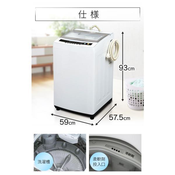 洗濯機 7kg アイリスオーヤマ 全自動 一人暮らし 新品 全自動洗濯機 部屋干し お洗濯 ドライ IAW-T701 irisplaza 11