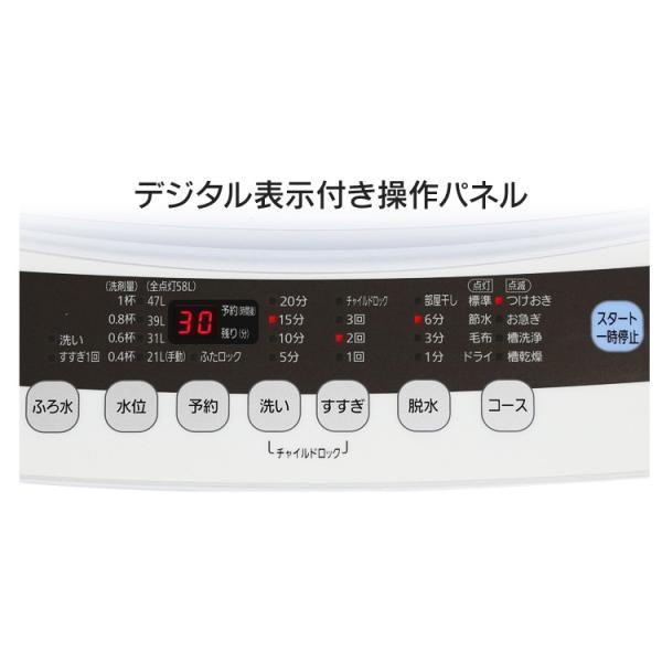 洗濯機 7kg アイリスオーヤマ 全自動 一人暮らし 新品 全自動洗濯機 部屋干し お洗濯 ドライ IAW-T701 irisplaza 13