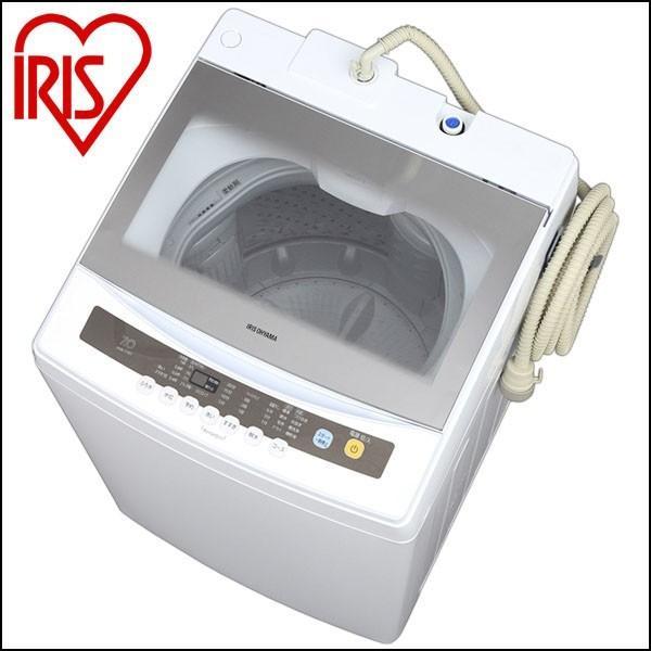 洗濯機 7kg アイリスオーヤマ 全自動 一人暮らし 新品 全自動洗濯機 部屋干し お洗濯 ドライ IAW-T701 irisplaza 14