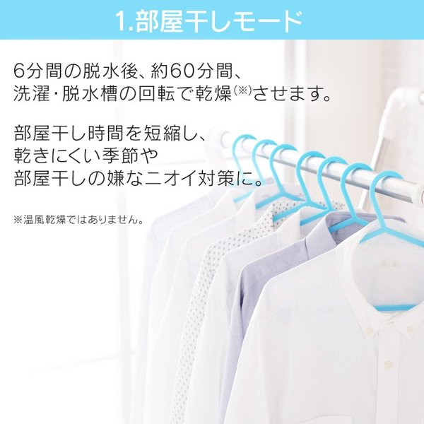 洗濯機 7kg アイリスオーヤマ 全自動 一人暮らし 新品 全自動洗濯機 部屋干し お洗濯 ドライ IAW-T701 irisplaza 05