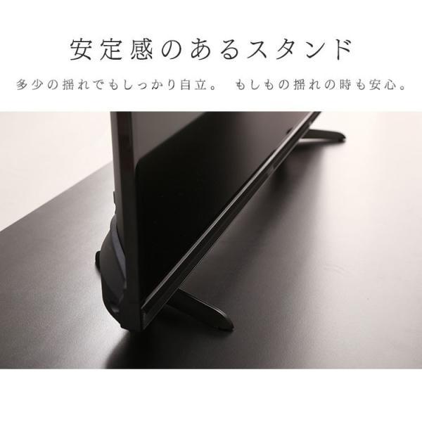 テレビ 32インチ アイリスオーヤマ 32型 液晶テレビ ハイビジョン LUCA  LT-32A320  タイムセール! :予約品|irisplaza|13