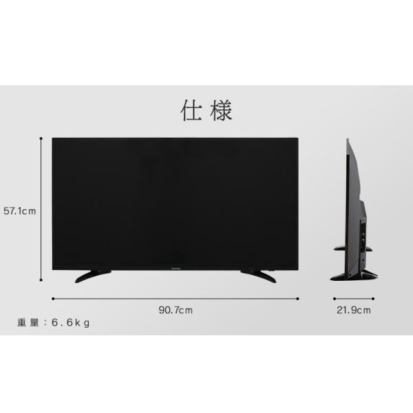 テレビ 32インチ アイリスオーヤマ 32型 液晶テレビ ハイビジョン LUCA  LT-32A320  タイムセール! :予約品|irisplaza|14
