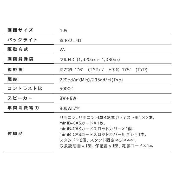 テレビ 32インチ アイリスオーヤマ 32型 液晶テレビ ハイビジョン LUCA  LT-32A320  タイムセール! :予約品|irisplaza|15