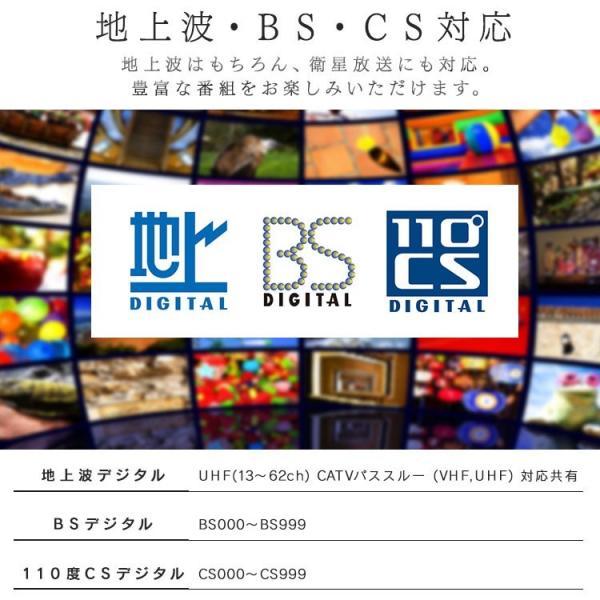 テレビ 32インチ アイリスオーヤマ 32型 液晶テレビ ハイビジョン LUCA  LT-32A320  タイムセール! :予約品|irisplaza|07