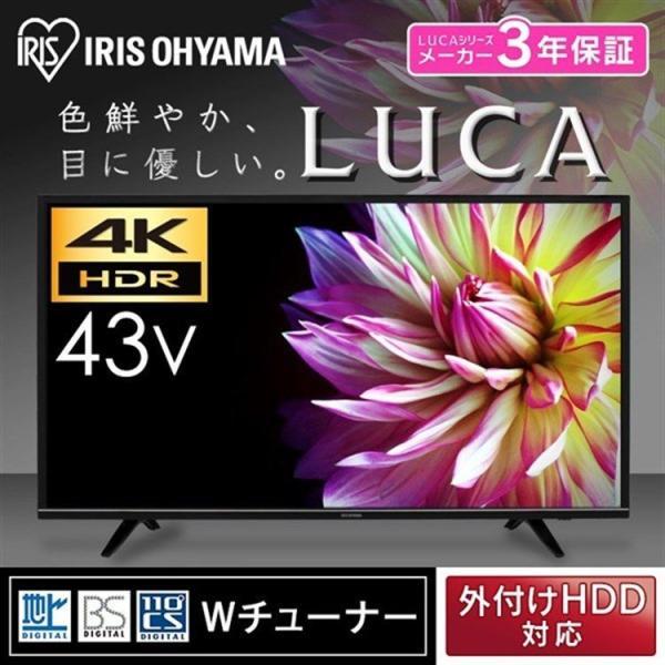 テレビ 43インチ アイリスオーヤマ 4K対応 43型 LUCA LT-43A620 タイムセール!|irisplaza