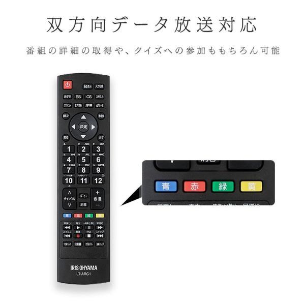 テレビ 43インチ アイリスオーヤマ 4K対応 43型 LUCA LT-43A620 タイムセール!|irisplaza|11