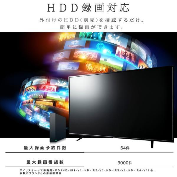 テレビ 43インチ アイリスオーヤマ 4K対応 43型 LUCA LT-43A620 タイムセール!|irisplaza|12