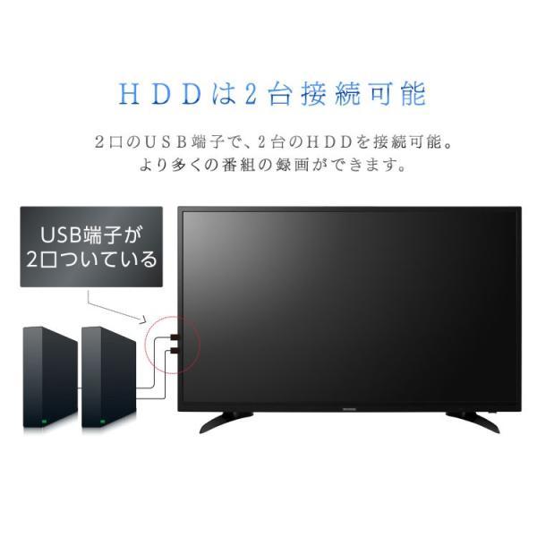テレビ 43インチ アイリスオーヤマ 4K対応 43型 LUCA LT-43A620 タイムセール!|irisplaza|13