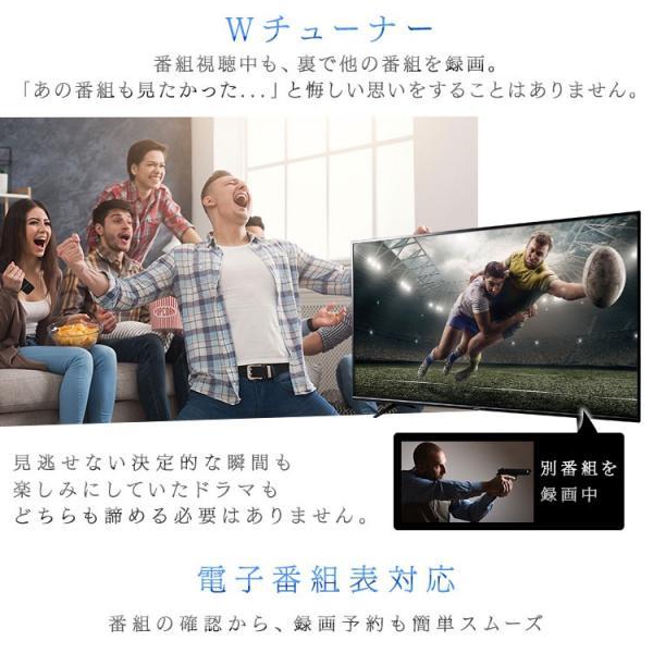 テレビ 43インチ アイリスオーヤマ 4K対応 43型 LUCA LT-43A620 タイムセール!|irisplaza|14
