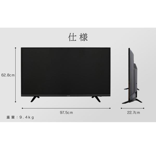 テレビ 43インチ アイリスオーヤマ 4K対応 43型 LUCA LT-43A620 タイムセール!|irisplaza|17