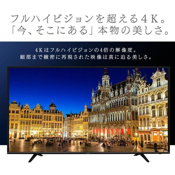 テレビ 43インチ アイリスオーヤマ 4K対応 43型 LUCA LT-43A620 タイムセール!|irisplaza|04