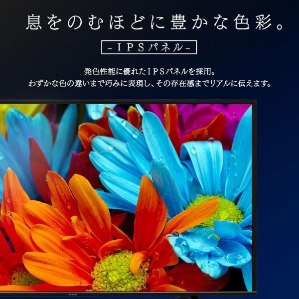テレビ 43インチ アイリスオーヤマ 4K対応 43型 LUCA LT-43A620 タイムセール!|irisplaza|06