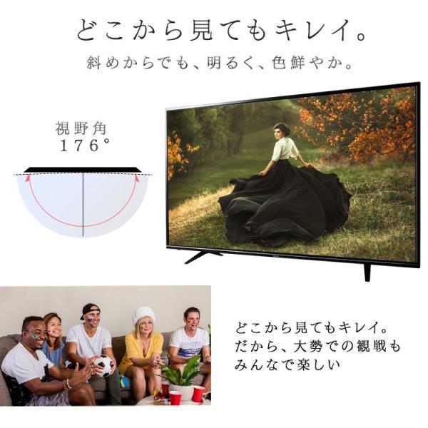 テレビ 43インチ アイリスオーヤマ 4K対応 43型 LUCA LT-43A620 タイムセール!|irisplaza|07