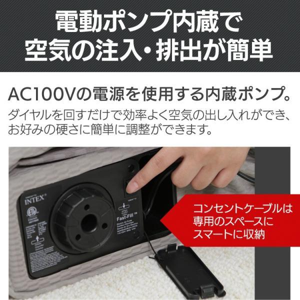 エアーベッド シングル 電動ポンプ内蔵 エアベッド 電動 内蔵 コンパクト 来客用 プライムコンフォート 64443 (D)|irisplaza|11