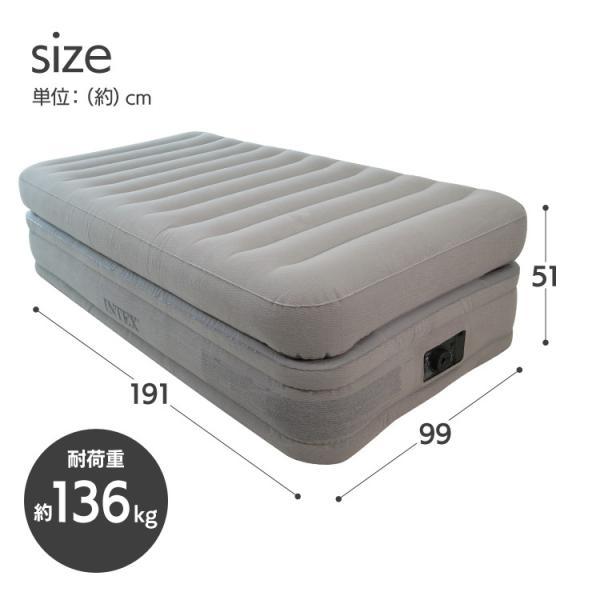 エアーベッド シングル 電動ポンプ内蔵 エアベッド 電動 内蔵 コンパクト 来客用 プライムコンフォート 64443 (D)|irisplaza|15